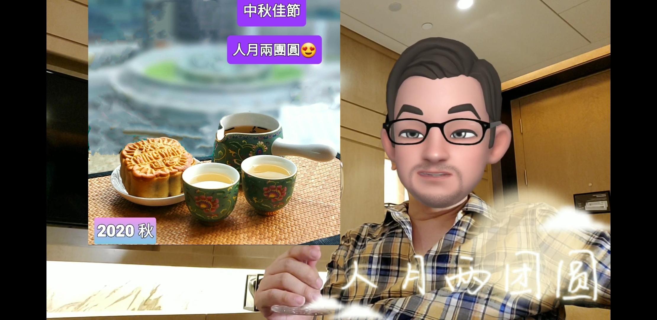 中秋智飲慧食,食得開心又防病!(節日學習食療系列 Holiday TCM Diet)